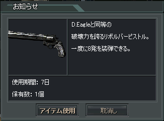 BH,Magnum