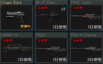 3日(´・ω・`)