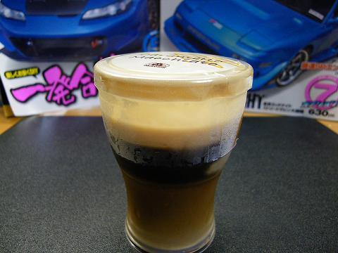 お高いコーヒーゼリー