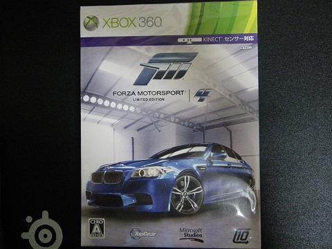Forza4!!.jpg