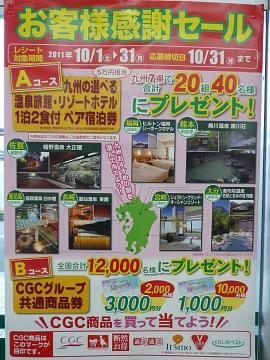 20111011015.jpg
