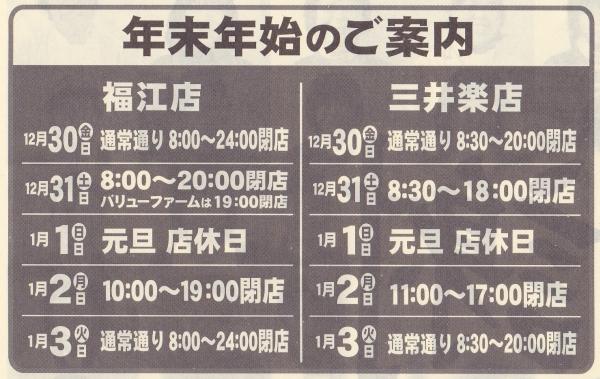 20111229_001.jpg