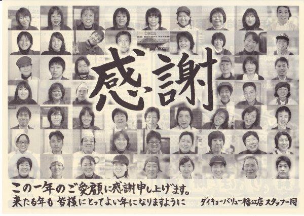 20111231_001.jpg