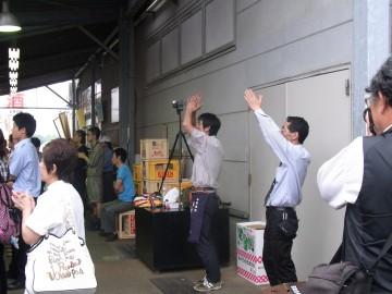2011_0604_004.jpg