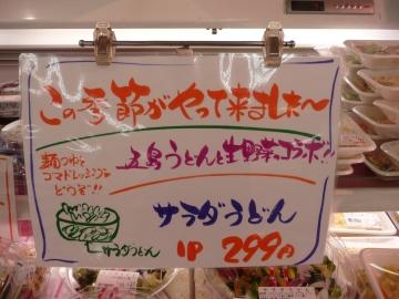 2011_0606002.jpg