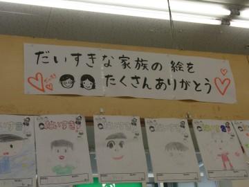 2011_0608_001.jpg