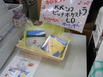 2011_0611020.jpg