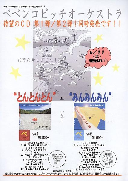 2011_0611_020.jpg
