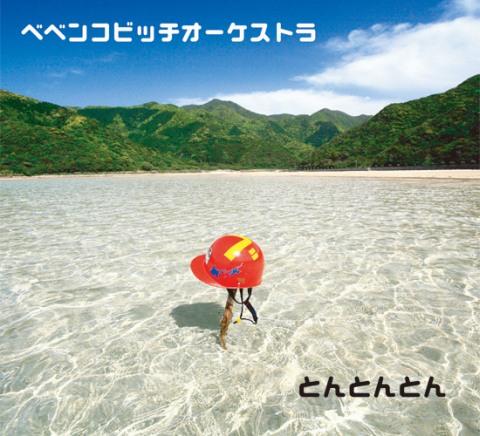 2011_0611_098.jpg