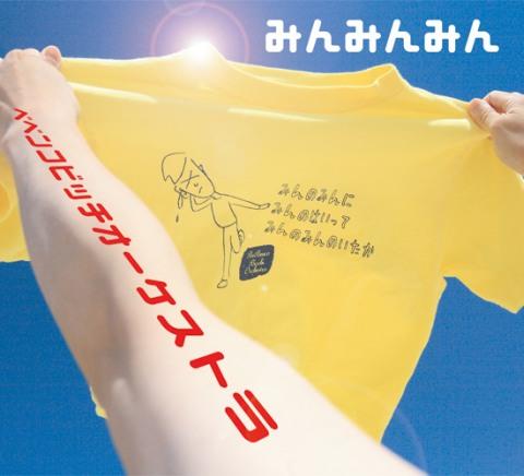 2011_0611_099.jpg