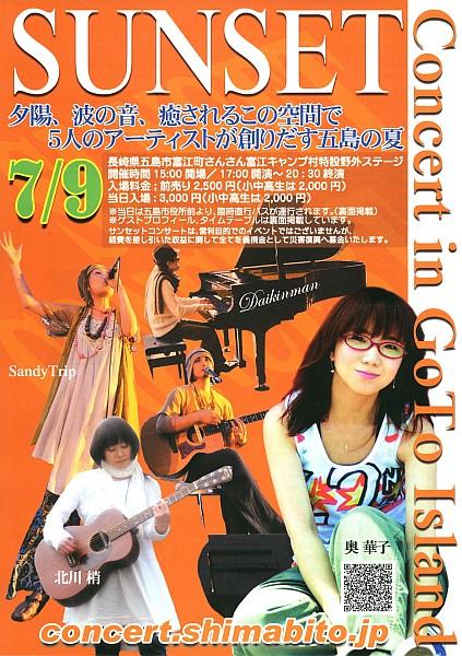 2011_0628_004.jpg