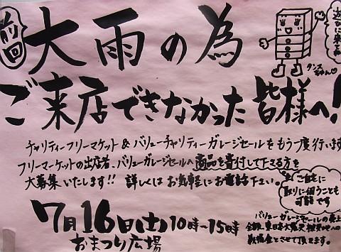 2011_0705_005.jpg