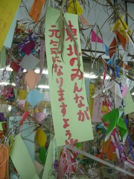 2011_0707_002.jpg