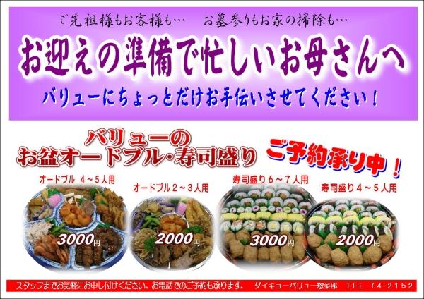 2011_0811_010.jpg
