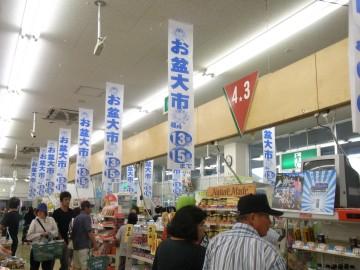 2011_0814_003.jpg
