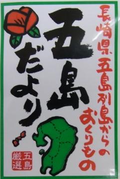 2011_0815_012.jpg