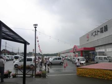 2011_0821_003.jpg