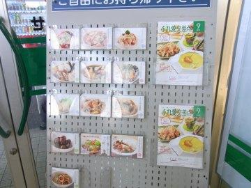 2011_0901_004.jpg