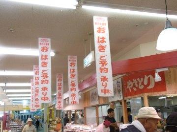 2011_0907_001.jpg