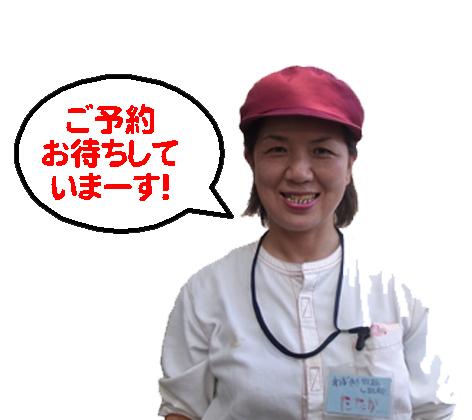2011_0907_003.jpg