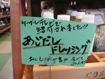 2011_0908001.jpg