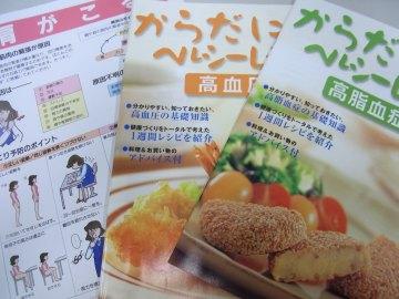 2011_0909_004.jpg