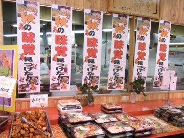 2011_0910_003.jpg