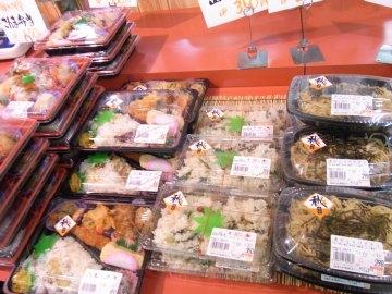 2011_0910_006.jpg