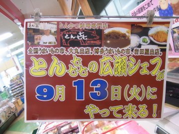 2011_0911_004.jpg