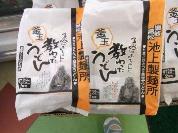 2011_0912_004.jpg