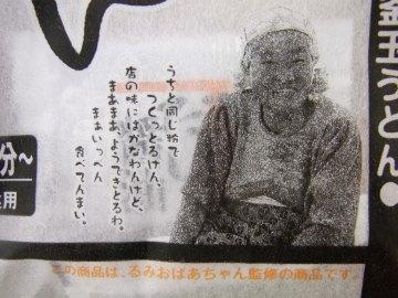 2011_0912_005.jpg