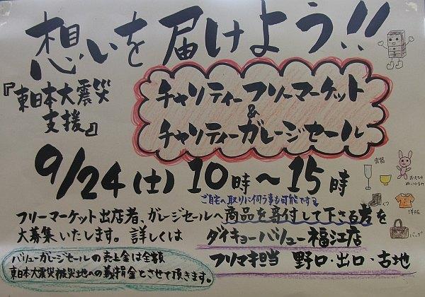 2011_0913_001.jpg