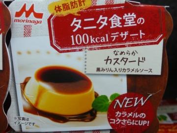 2011_0914003.jpg