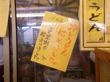 2011_0915_001.jpg