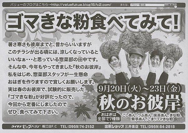 2011_0917_008.jpg