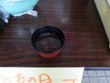 2011_0919_002.jpg
