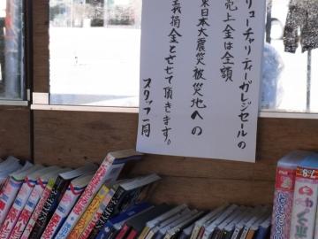 2011_0925002.jpg