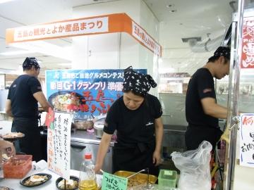 2011_0929001.jpg