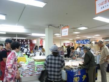 2011_0929007.jpg