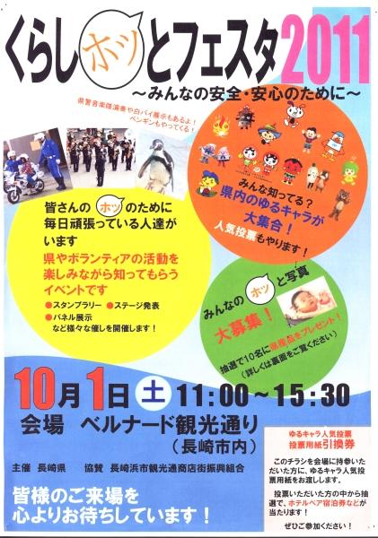 2011_0929008.jpg