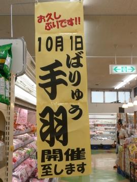 2011_0930006.jpg