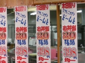2011_1005001.jpg