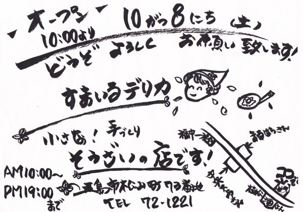 2011_1006_009.jpg