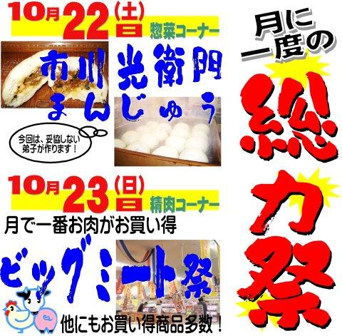 2011_1020_004.jpg
