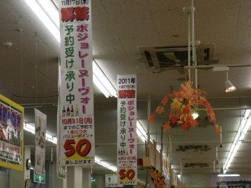 2011_1027_001.jpg