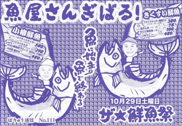 2011_1028_050.jpg