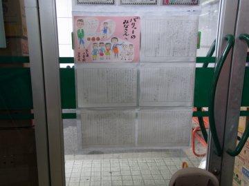 2011_1030_006.jpg
