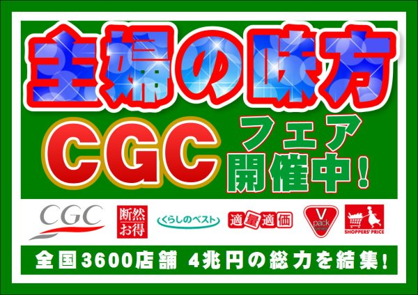 2011_10_03006.jpg