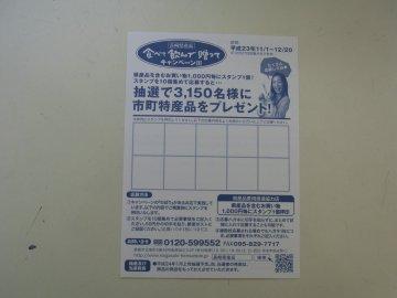 2011_1101_002.jpg