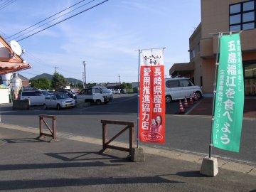 2011_1101_003.jpg